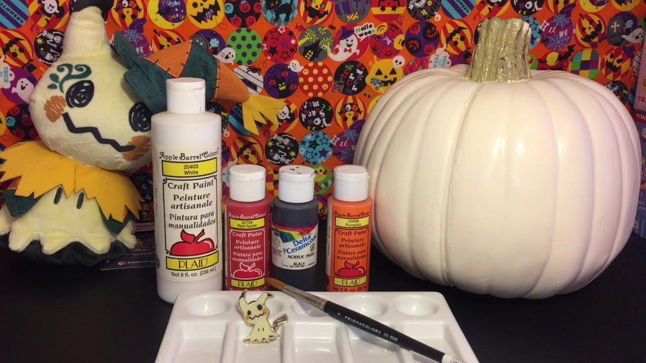 Diy pokemon halloween mimikyu pumpkin do it yourself pumpkin diy pokemon halloween mimikyu pumpkin do it yourself pumpkin painting crafts solutioingenieria Choice Image