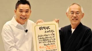 スタジオジブリ鈴木敏夫さんと爆笑問題太田光さんの公開対談です。 高畑...