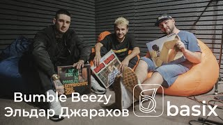 Basix Bumble Beezy и Эльдар Джарахов 2 сезон выпуск 1