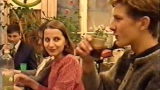 Мичуринский лицей. Новый год. 1996 год