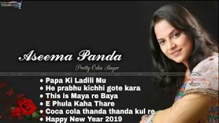 Asheema panda songs | Best of Ashima panda | Odia songs | jukebox | YT STUDIO