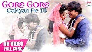 Gore Gore Galiyan Pe | Shashi Shriwastav | BHOJPURI HD VIDEO SONG 2018
