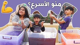 تحدي الالعاب في الصندوق -  بوبو - عادل - حنون