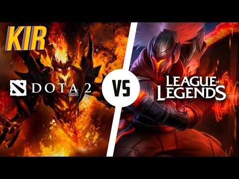 Лига Легенд против Дота 2 / Что выбрать?