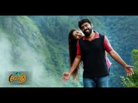 Premam BGM George and Malar Departure Music