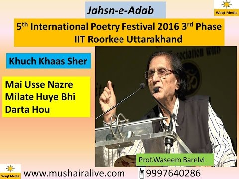 Waseem Barelvi    Jahsn e Adab 5th International Poetry Festival 2016 3rd Phase, IIT Roorkee
