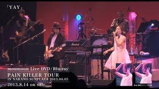 moumoon最新曲はコチラ http://avex.lnk.to/moumoonID 2013年8月14日(...