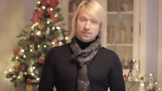 Олег ВИННИК   ПОЗДРАВЛЕНИЕ ДЛЯ ЮЖНОЙ ВОЛНЫ 2017 !