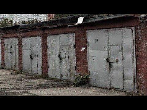 Как я сдавал гаражи в аренду