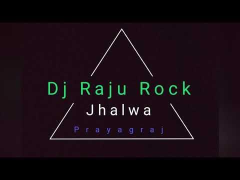 Jao Jao Humse Kya Takraoge Ji Tum_(Filter_Compition) Dvj Raju__Dj Chotu Jhalwa Prayagraj
