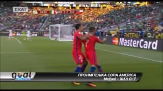 Μεξικό - Χιλή 0-7 /Προημιτελικά Copa América Centenario - Στιγμιότυπα {18-6-2016}