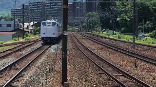 ◆6両編成 関空特急はるか 通過 東海道本線 山崎駅 一人ひとりの思いを、届けたい JR西日本◆