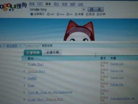 how to download music from sogou.com
