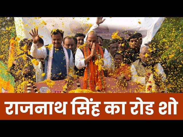 Rajnath singh files his nomination from Lucknow after brief Road show