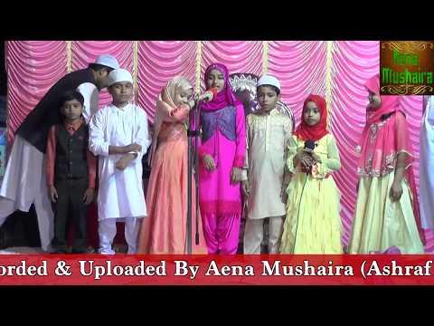 Al-Hira English Islamic