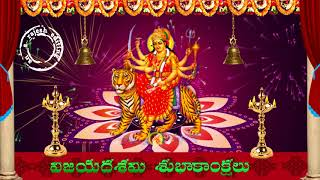 dussehra wishes in telugu......hd