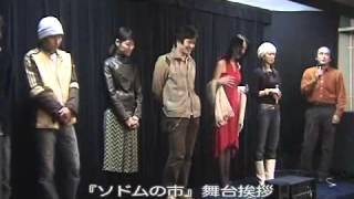 高橋洋監督・脚本、小嶺麗奈主演、リングシリーズの脚本家にして、Jホラ...