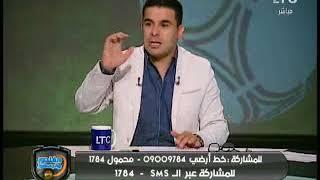 تعليق خالد الغندور على بيان