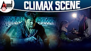 Raambo 2 Climax Scene | Arumugam Ravishankar | G.K. Sharan | Chikkanna | Latest Kannada Moives