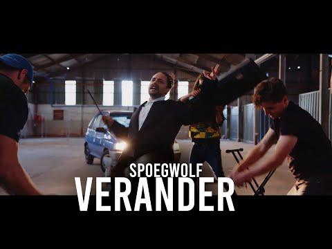 Spoegwolf – Verander (Official)
