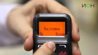 видео Новшество для любителей радио, фм радио для андроид без интернета