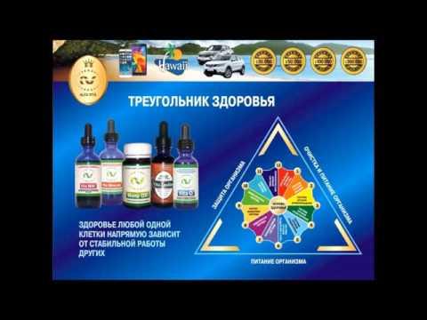 Продаем дигидрокверцетин (60%-99%) оптом в порошке и в виде премиксов (растворов), арабиногалактан, лиственичное масло для промышленного. Производители дигидрокверцетина (taxifolin) чистотой 90% 98+%: порошок и премиксы (растворы), арабиногалактан, лиственичное масло.