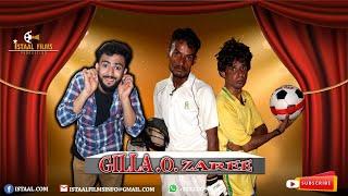 Gilla O Zarre | Rafeeq Dona | Balochi Comedy Video | Episode # 23#rafeeqbaloch #istaalfilms