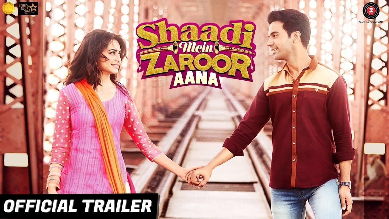 মুভি রিভিউঃ Shaadi Mein Zaroor Aana