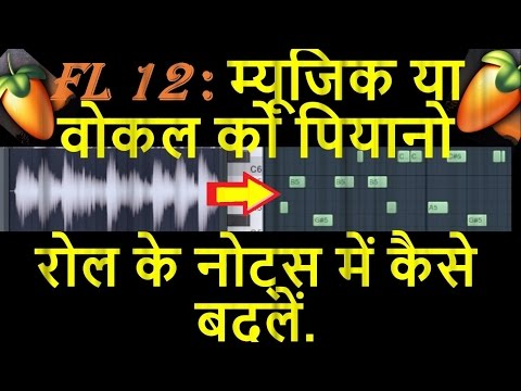 FL STUDIO - Converting any Song or  Vocal into Notes of Piano role  - Hindi