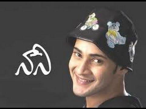 Nani Movie Song With Lyrics - Pedave (Aditya Music) - Mahesh babu, Ameesha patel