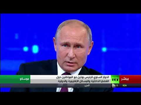 بوتين يغص بالبكاء عند استذكاره قصة مع امرأة روسية  - 16:54-2019 / 6 / 20