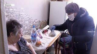 Карантин в Тернополі: як соціальні працівники допомагають літнім людям