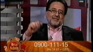 NADEEM BAIG HOSTS SAHIRA KAZMI & HASSAN AKBER KAMAL IN MERAY NADEEM Part-5