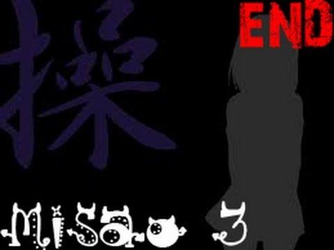 [Misao] : เบื้องหลังความทรมาณ [3]