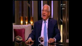 هنا العاصمة    الدكتور علي الدين هلال يتحدث عن نظام مبارك وثورة يناير   الجزء 5