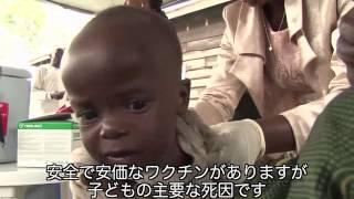 コンゴ民主共和国:難民キャンプの集団予防接種
