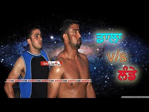 Dala V/s Lande Final Kabaddi Match