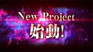 【New Project】EXILE ATSUSHI ONLINE COMMUNITY MUSIC CLUB
