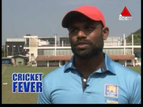 Cricket Fever 03.01.2017 Sirasa TV