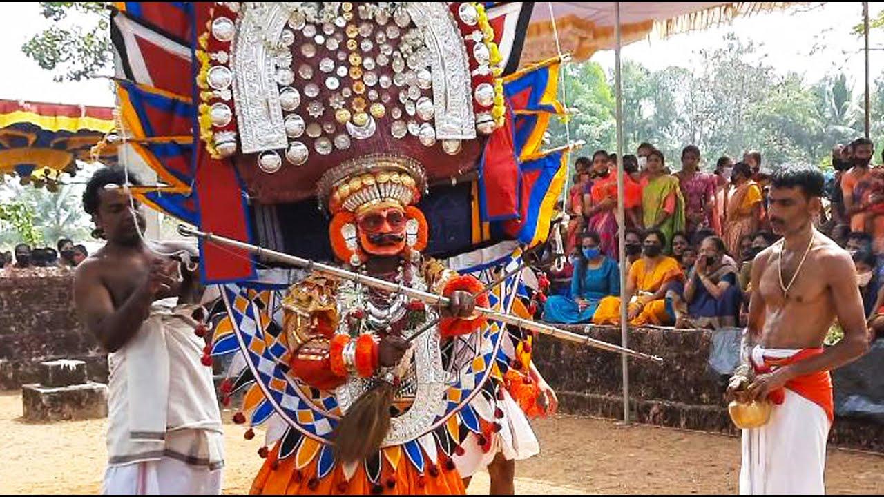 Kinnimani Nema, Madathadka- Kadaru Beedu | ಕಿನ್ನಿಮಾಣಿ ನೇಮ, ಮಾಡತ್ತಡ್ಕ-ಕಡಾರು ಬೀಡು |