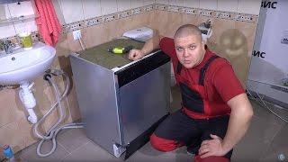 видео Профессиональные методы прочистки канализации: обзор способов » Аква-Ремонт