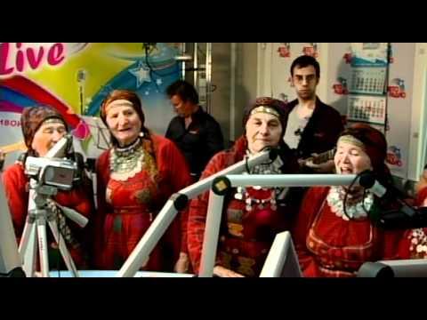 Бурановские бабушки & Мурзилки - пародия «Party for Everybody»
