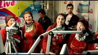 Скачать Бурановские бабушки Мурзилки пародия Party For Everybody