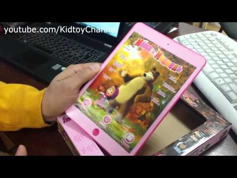 Видео обзоры детские игрушки - Интерактивный планшет Маша и Медведьиз YouTube · Длительность: 3 мин42 с