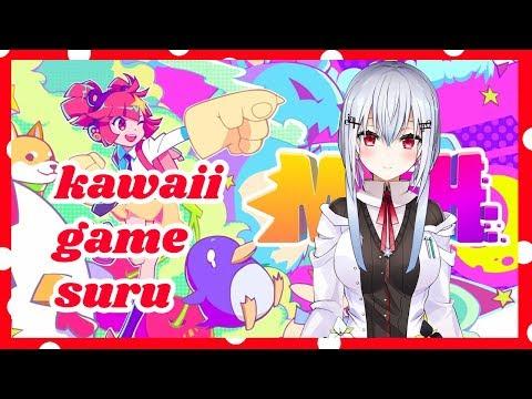 【MUSE DASH】大変可愛いゲームなのでやりたいです【にじさんじ/葉加瀬冬雪】