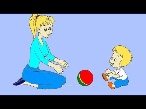 Игры с мячом для маленьких детей