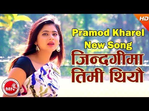 Pramod Kharel Superhit Song | Jindagima Timi Thiyau Ft.Keki Adhikari & Umesh