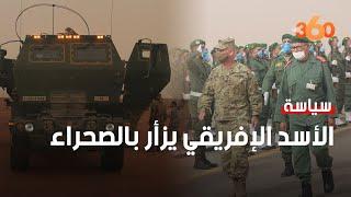 الجيشان المغربي والأمريكي يتدربان على راجمات الصواريخ وإنزال مظلي بالمحبس بالصحراء المغربية