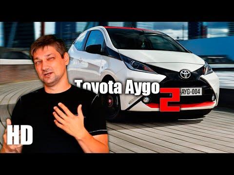 [Честный тест-драйв] Тойота Айго 2015 (Toyota Aygo 2014) - test4Drive.pro