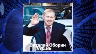 Виталий Оборин вебинар - дебют 19.04.17